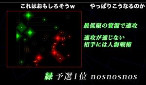 スクリーンショット 2015-02-07 14.09.56