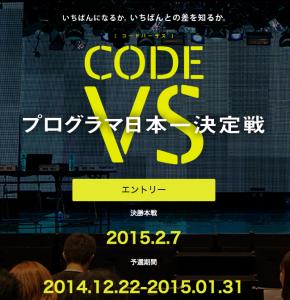 スクリーンショット 2015-01-15 14.17.29